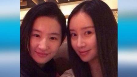 刘亦菲为好友舒畅庆生 称: 感恩岁月让我们相识
