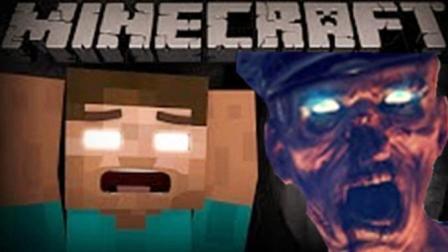 大海解说 我的世界Minecraft 零度空间生化危机