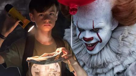 小丑回魂: 美国小学生智斗变态小丑