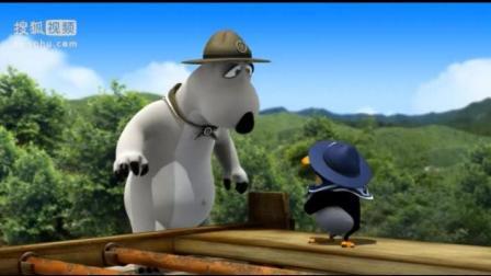 贝肯熊蛋都碎了, 还企鹅欺负!