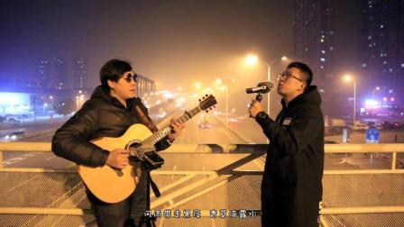 吉他弹唱 一江水(搭档: 宋英杰)