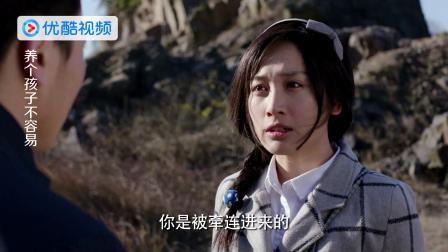 《养个孩子不容易》 49 赵骏不幸被捅伤 力芸救人从大响