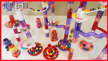 北美玩具 第一季 泡泡糖滚珠轨道迷宫和迷你糖果机玩具!