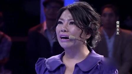 完美告白: 男嘉宾现场摔下戒指转身离去后, 假面女友泣不成声