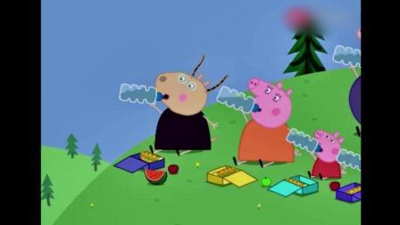动画: 猪爸爸参加长跑比赛, 乔治和佩琪给爸爸加油, 好厉害哟