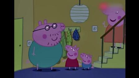 动画: 佩琪乔治给猪爸爸表演节目, 好好玩哟