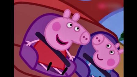 动画: 佩琪和乔治去看彩虹, 哇! 好漂亮哟