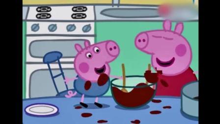 动画: 佩琪和乔治给猪爸爸过生日, 好开心哟