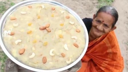 印度老奶奶系列: 香蕉泥甜品, 营养丰富还适合牙不好的人吃
