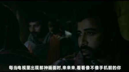 印度伦理片《没有女人的国家》, 一部很沉重的伦理电影!
