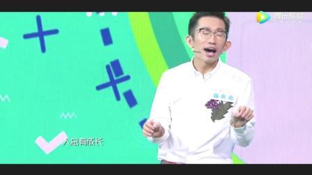 清华学霸杨奇函演说家演讲: 请收起你对公务员的偏见