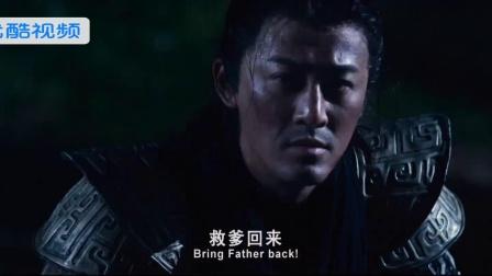 《忠烈杨家将》  杨六郎绝境回马枪手刃超强敌酋