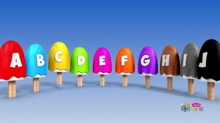 儿童早教欢乐谷 2017 亲子早教之制作彩色冰淇淋学习英文字母 264