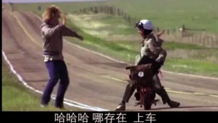 四川话方言 搞笑视频配音 这顺风车倒确实便宜