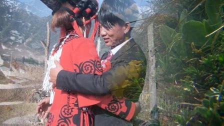 彝人视角实拍摄影彝族结婚彝族婚礼彝族小两口新婚很浪漫