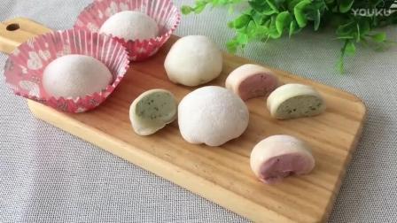 烘焙大师宣传视频教程 冰雪媚娘的制作方法dj0 西点烘焙教程