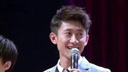王俊凯刘昊然董子健网吧吃鸡 孙怡一脸生无可恋