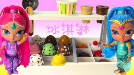 早教色彩认知创意DIY果味牛奶冰淇淋, 培养宝宝想象力激发创造力