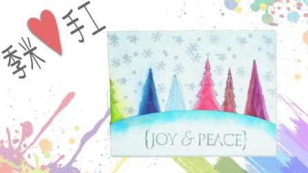 手工手绘圣诞贺卡3 - 水彩蓝天圣诞树