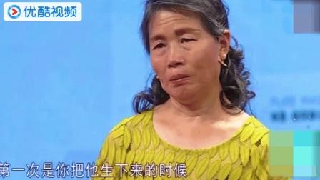 55岁大娘恋儿癖与子同居, 老伴独守空房20年, 涂磊: 不懂人事