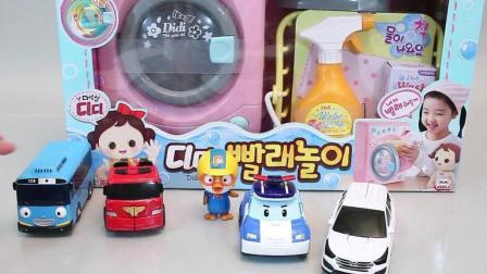 儿童过家家自己学习动手洗衣服滚筒洗衣机玩具小企鹅波鲁鲁玩具