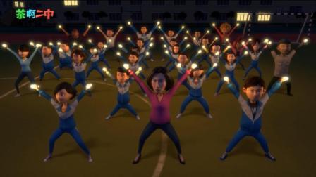 记忆中的数码宝贝编舞居然可以这么炫酷!