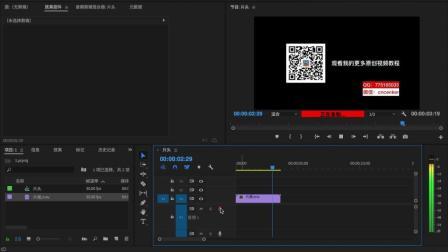 premiere cc2018实例教程四 使用自带功能给视频同步录音