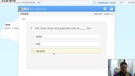 大学英语四级词汇 A-1单选