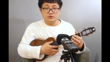 周杰伦《开不了口》ukulele弹唱教学 by 胖子哇