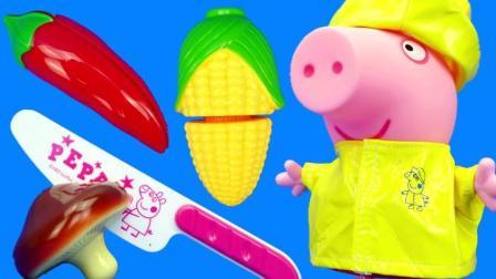 小猪佩奇玩具1 彩泥制作冰淇淋巧克力蛋糕 粉红猪小妹彩佩佩猪玩过家家游戏48