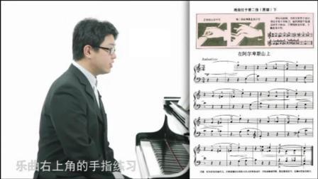 为什么要学钢琴 孩子学钢琴的好处 弹四小天鹅钢琴曲教程