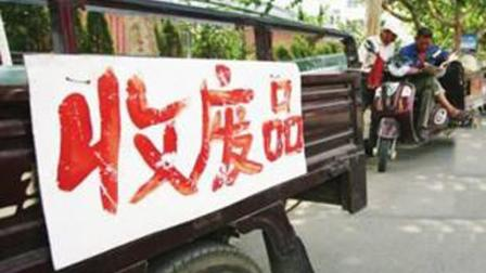 中国爆笑方言: 安徽枞阳人收破烂, 笑了