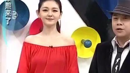 《康熙来了》男嘉宾出场时, 女主持人的脸都红了