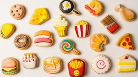 【喵博搬运】【食用系列】把美食描绘在饼干上~美食图标糖霜饼干(´∀`*)