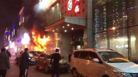 社会热点爆料 2017 12月 牡丹江一烧烤店煤气罐发生爆燃 多人受伤