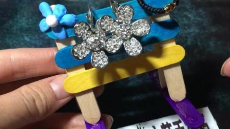 手工DIY雪糕棍做成的耳环架 是你梦想中的那个吗?