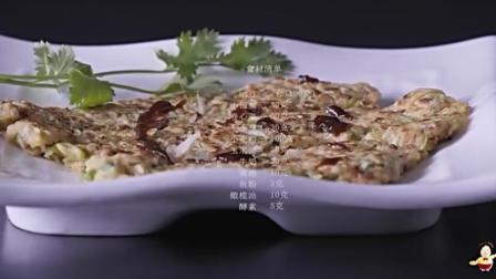 美食做法: 小银鱼纳豆饼