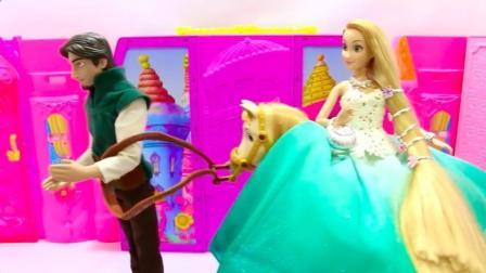 芭比娃娃, 长发公主的日常, 起床吃早餐收拾打扮, 王子骑着马来接她