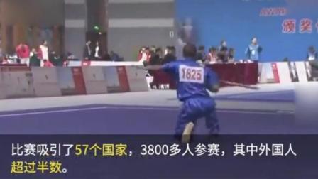 外国人组团来中国参赛武术大赛, 功夫学的有模有样!