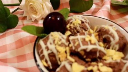 巧克力冰淇淋, 简单易学、好吃又有颜值
