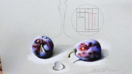 彩铅画基础教程—超写实静物 上