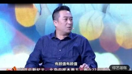 张嘉译被邀请参加第三季跨界歌王, 现场哼唱惊讶