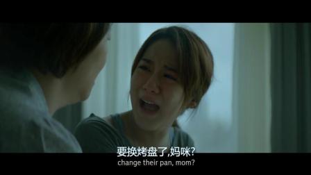 一个盘子广告做的如同生离死别的电影, 泰国人的创意也是没谁了