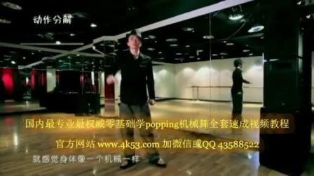 安徽省巢湖市无为县三人机械舞-女机械舞-经典机械舞