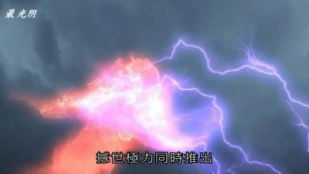 火神战电母, 玄幻小说中的仙人大战被人搬到电视上了