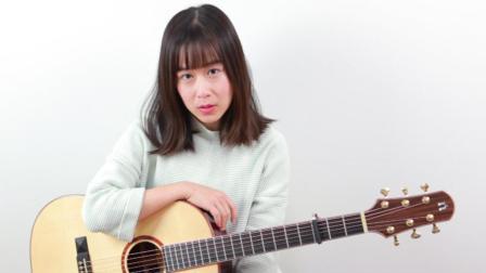 薛之谦《骆驼》吉他弹唱教学