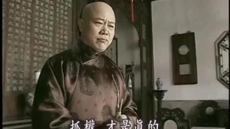 【走向共和】恩铭对徐锡麟的一段话 很有深意发人反省