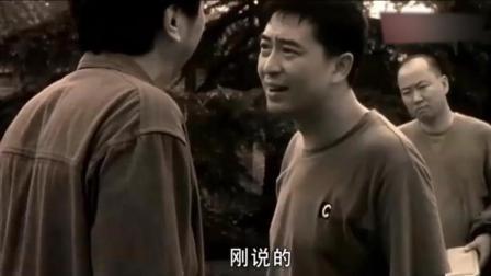 十年前张嘉译和冯巩以及郭冬临出演的电视剧, 从头笑到尾