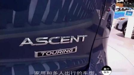 斯巴鲁Ascent亮相洛杉矶车展, 车长超5米, 空间没得说, 买发动机送你一辆车, 还 等什么