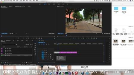 premiere cc2018实例教 转场(视频过渡)